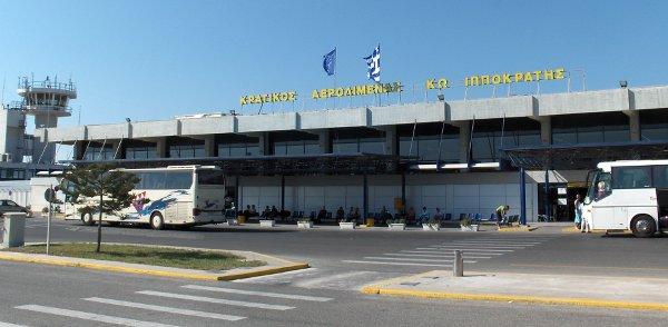 Kos Airport Terminal